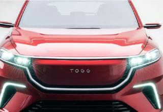 TOGG yerli otomobil için yeni müjdeyi verdi